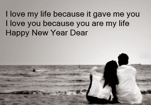 Wallpaper Couple Love New Year