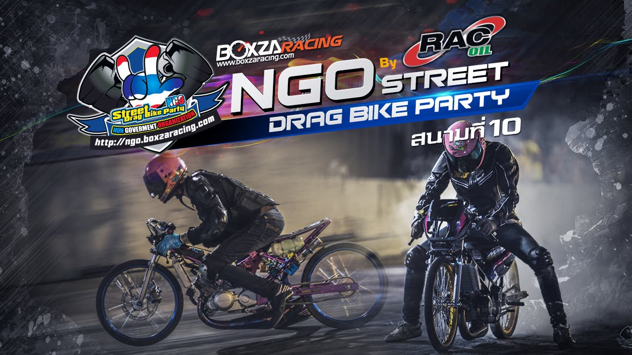 Burn Out And Ready To Start Drag Bikes Race By FCCI RacingBest