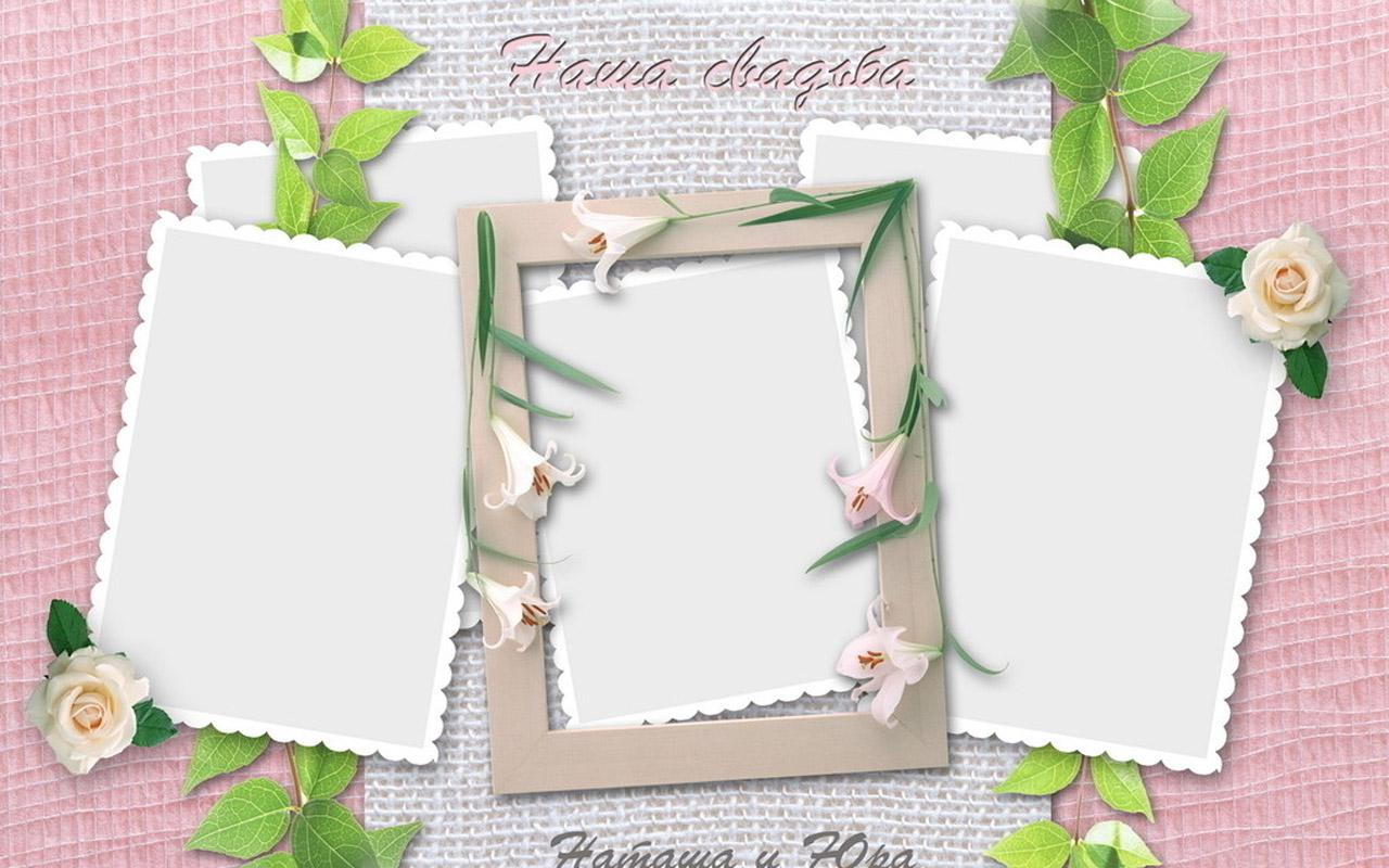 Picture Frame Love Wallpaper: Download Wallpaper Frame Love Gallery