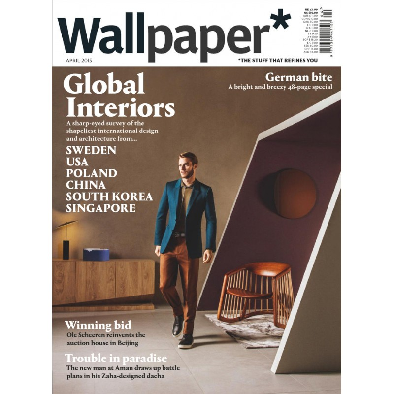Wallpaper Magazine Subscribe