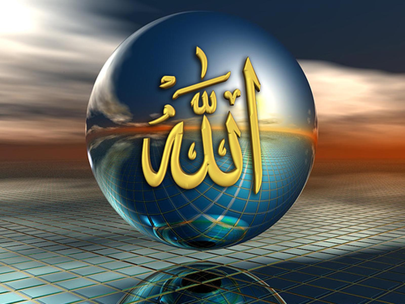 Wallpaper Of Allah Name