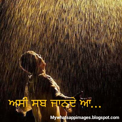 Wallpaper Punjabi Wording