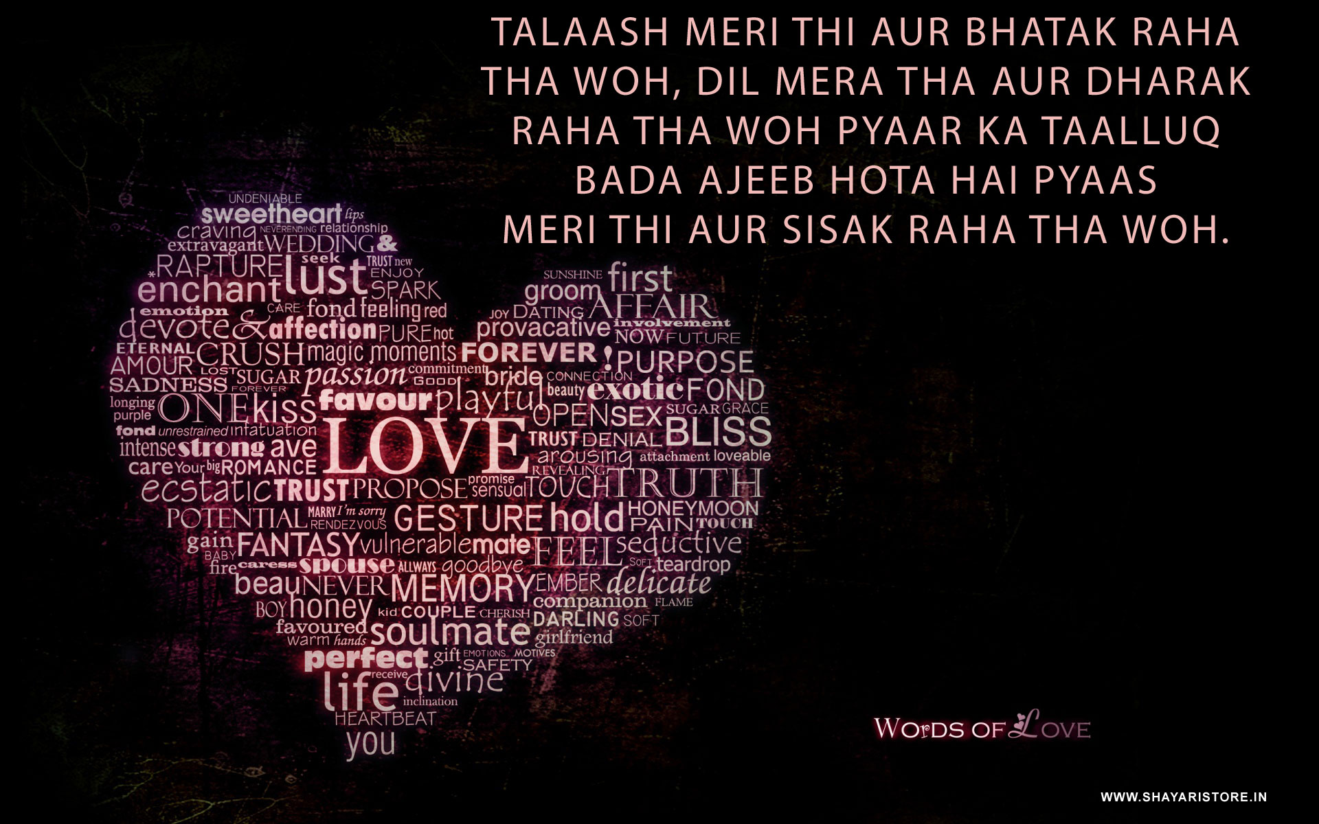 Wallpaper download love shayri - Wallpaper Shayari Download