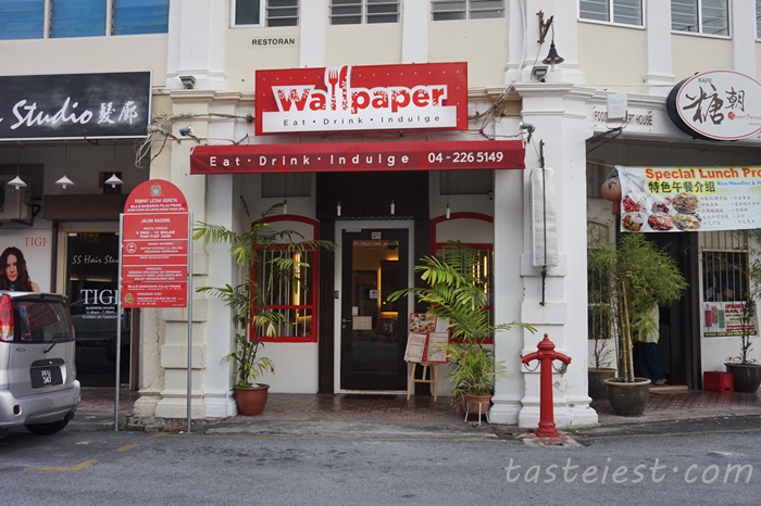 Wallpaper Shop In Penang