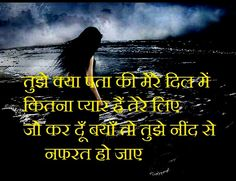 Wallpaper With Hindi Shayari