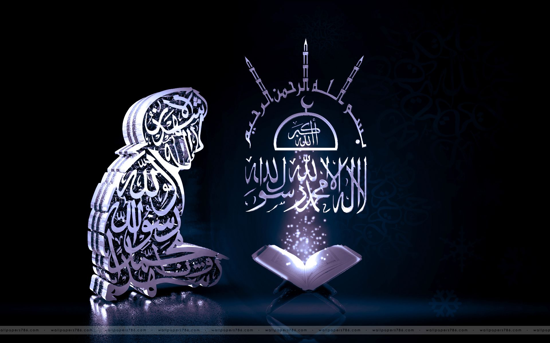 Download Wallpapers Allah Gallery