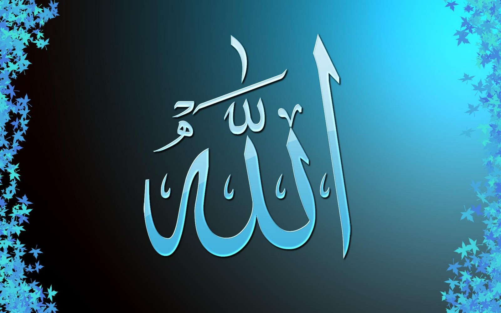 Wallpapers Allah