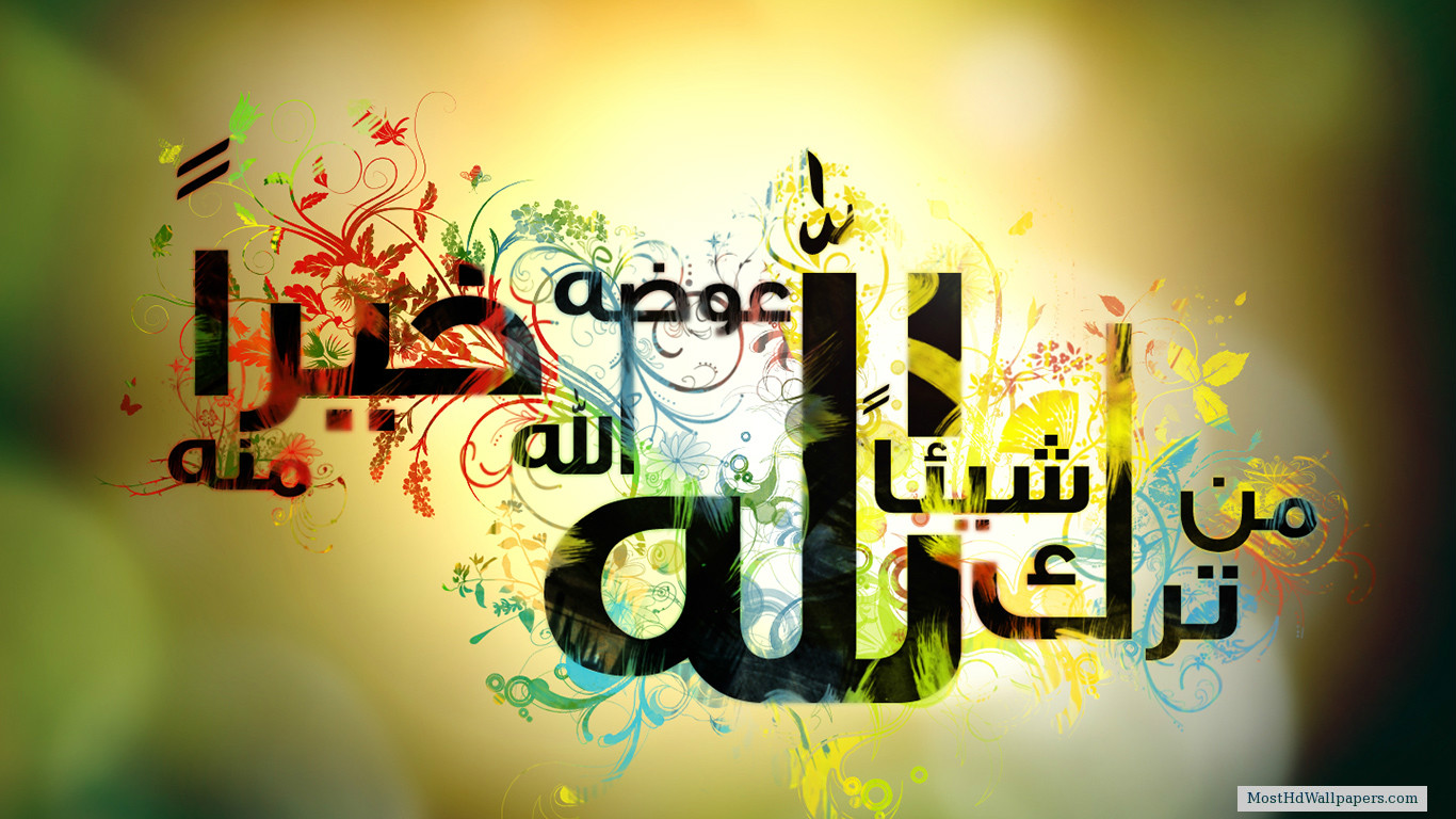 Wallpapers Islamic Download Free
