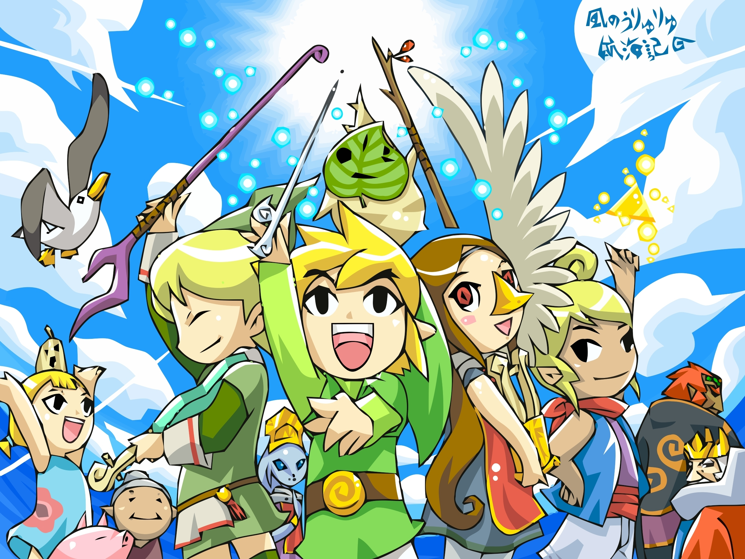 Zelda Wind Waker Wallpaper