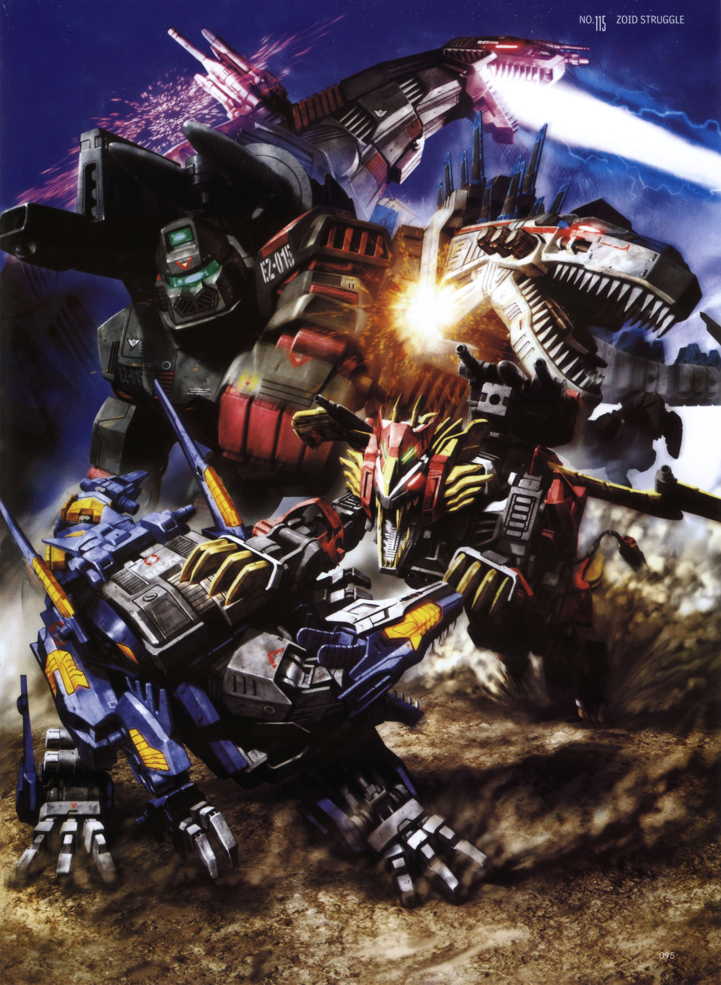 Zoids Wallpaper