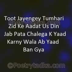Hindi Love Shayari Wallpaper