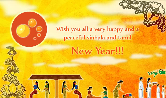 Tamil New Year Wallpapers Greetings