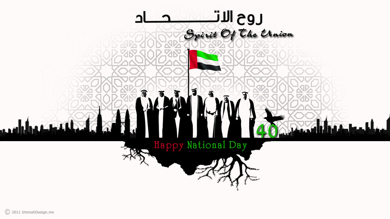 Download uae national day wallpapers gallery for 3d wallpaper for home uae