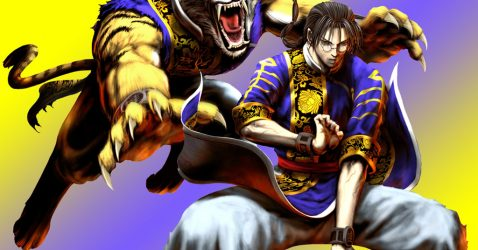 Bloody Roar Wallpapers