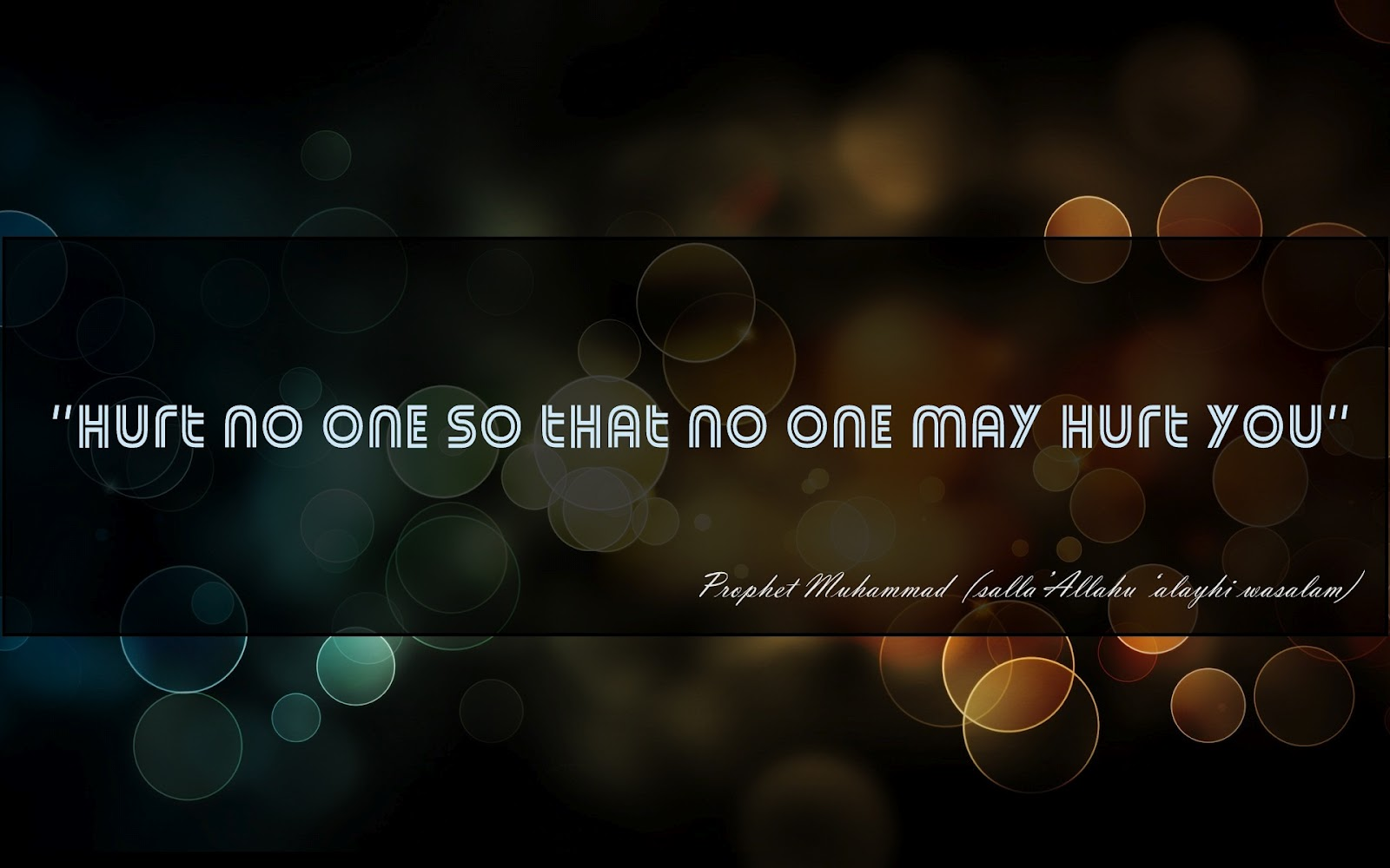 Islamic Quotes Wallpapers