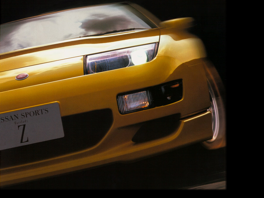 Nissan 300-ZX Wallpapers