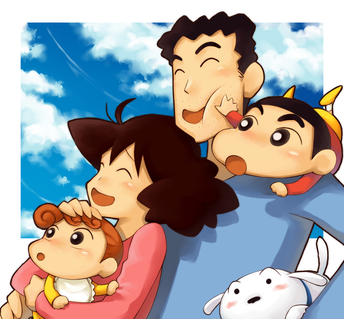 Shin Chan Wallpapers
