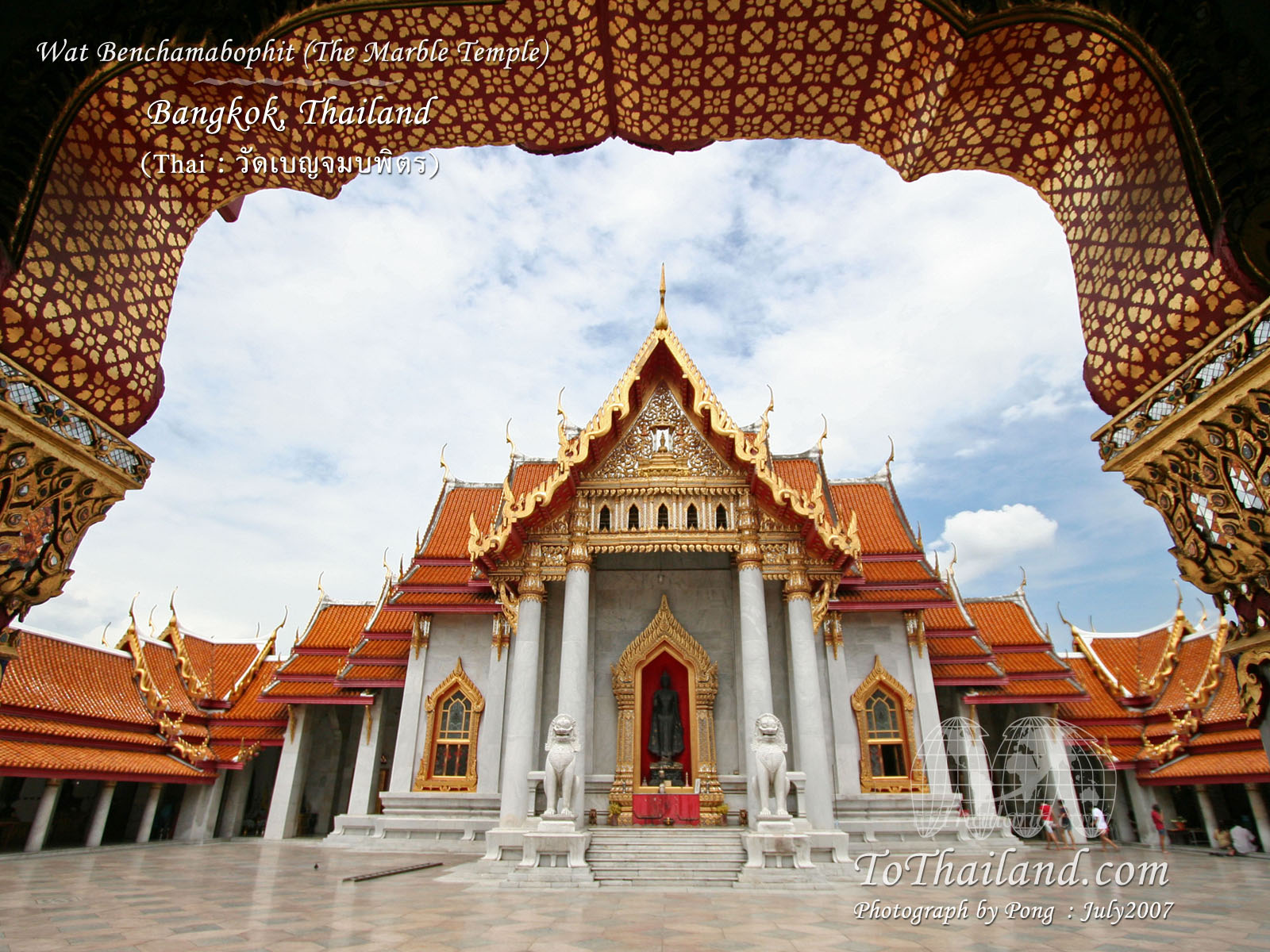 Wat Suthat Wallpapers