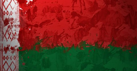 Belarusian Wallpapers