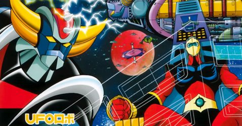 Grendizer Wallpapers